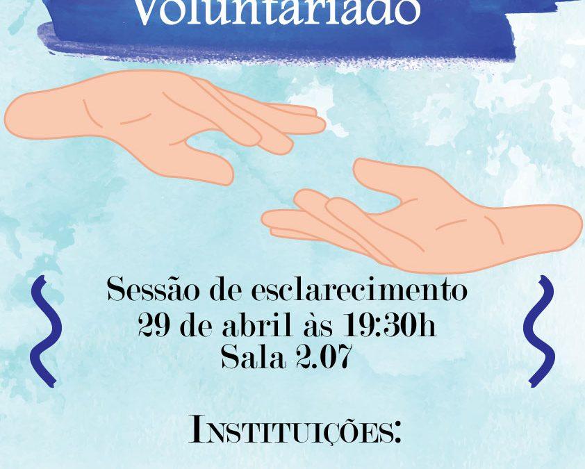 Dar a Mão pelo Voluntariado – INSCREVE-TE JÁ!